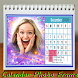 Calendar 2018 Photo Frames by Pretz dev