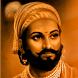 Shivaji Maharaj Wallpapers by PGL Apps