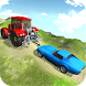 Heavy Duty Tractor Pull: Tow Truck Rescue Driver by 3Dee Space