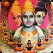 Guru Mantra by Vajrakaya Studios