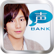 "Koebank Mizobata Junpei""droid"" by BS-TBS"