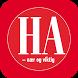 ha-halden.no by Amedia