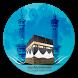 Salah (Prayer) time by FutureApp