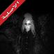 Maryam game - لعبة مريم by ahmad albayed