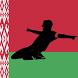 Scores for Premier League - Belarus by 11Scores