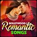 Hindi Romantic Songs & New Hindi Songs 2018 by Genie App
