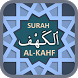 Surah Al-Kahf by Salisa