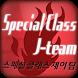 Scjteam,포항다이어트,퍼스널트레이닝,성형외과,pt by PLAY ! AD