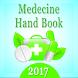 मेडिसिन Hand BOOK