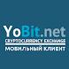 Yobit.net - Мобильный клиент by Brain Softer LLC
