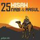 Kisah 25 Nabi Dan Rasul by Gakure Developer