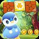 Piplup - Temple World Rush Dash Adventure Run by HYDEV Inc LLC