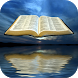 Philadelphia Baptist Church by SermonAudio.com