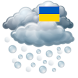 Weather Ukraine free by kijak