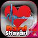 Dard Shayari दर्दभरी शायरी Sad by Teamfadienar