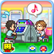 Pocket Arcade Story by Kairosoft Co.,Ltd