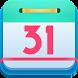 Holidays Calendar (RF) by AtomARSoft