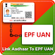 Link Aadhar To EPF UAN