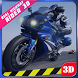 Real Highway Traffic Rider by Logix Tech