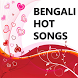 BENGALI HOT VIDEO SONGS by Poojatechapps