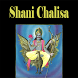 Shani Chalisa (With Audio) by TwoSeven Infotech