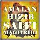 Ilmu Hikmah Riyadhoh Hizib Saifi Magribi by Semoga Bermanfaat