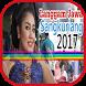 Dangdut Campursari Sangkuriang by Koplo Studio ID