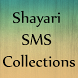 10000+ Sher O Shayari Love/Sad by Mobility Solutions Pvt Ltd