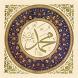 Kisah Keluarga Nabi Muhammad by Rizz Studio