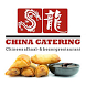 China Catering by Foodticket BV
