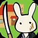 兎ファミリー 赤い屋根のおうち。マンガが進む育成ゲーム by G.Gear.inc