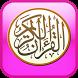 Quran Arabic Frensh English by Issam App