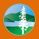 Hayden Lake Country Club by Mojo Marketing, LLC