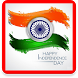 Happy Independence Day Wishes by Shakti Infotech