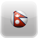 Cool Nepal App 3 in 1 by ATPRO Ravi