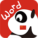 Learn Chinese Mandarin Words by ChineseSkill - Learn Chinese Language