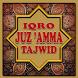 Juz 'Amma Terjemahan dan IQRA