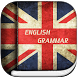 English Grammar Test by LABsterzz