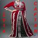 Moroccan caftan 2014 by Goldenbios
