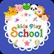 Kids Play School:Learn & Grow by WebMobic Technologies