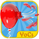 Balloons Live Wallpaper by YoCs