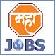 MH Jobs by Sandip Ram Pawar