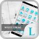 White Elegant Soul Theme Free : White Launcher by Launcher and Icon Pack