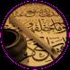 Cevşen 'ül Kebir (sesli) Islam by Ali Karabalci