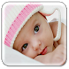 Cute Baby Live Wallpaper by Live Wallpapers Gallery