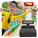 Supermarket Cash Manager : Kids Shopping Center