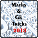 Maths And GK Tricks 2018 by SmartWing