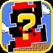 スーパーブラックブラザーズ-伝説の暇つぶしアクションゲーム by xepop4ed