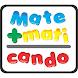 Matematicando for Education by Inteleceri