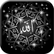 Allah Live Wallpapers by